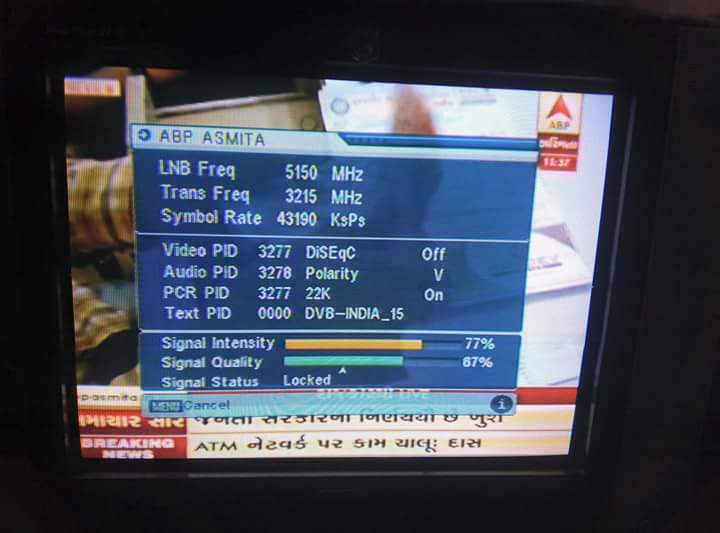 channel 7 free to air tv guide
