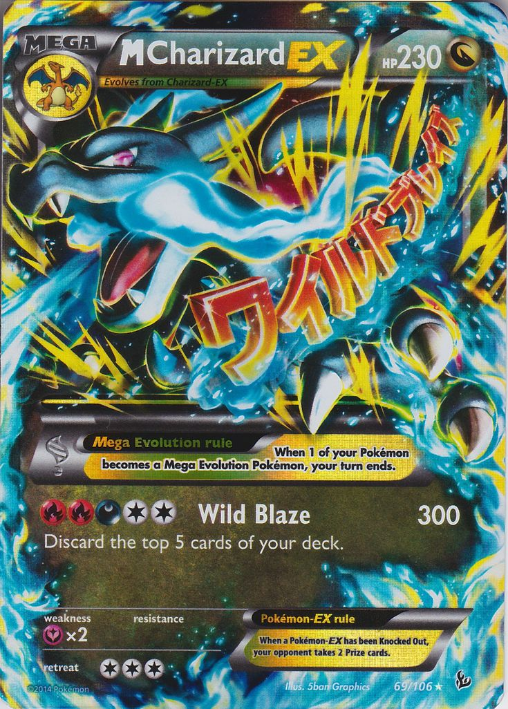 pokemon cards price guide 2015