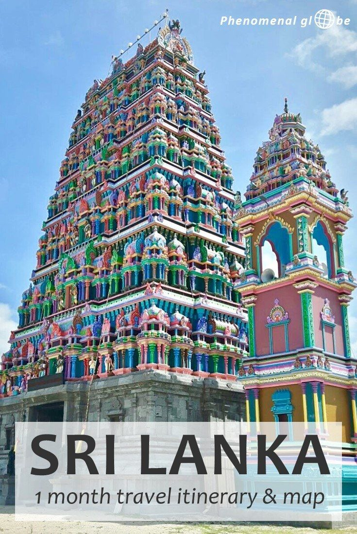 how to become a tourist guide in sri lanka