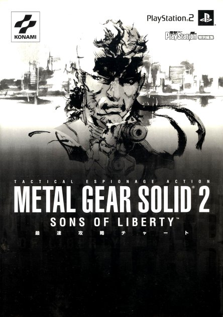 metal gear solid 3 guide book